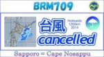 brm709Cancelled.jpg